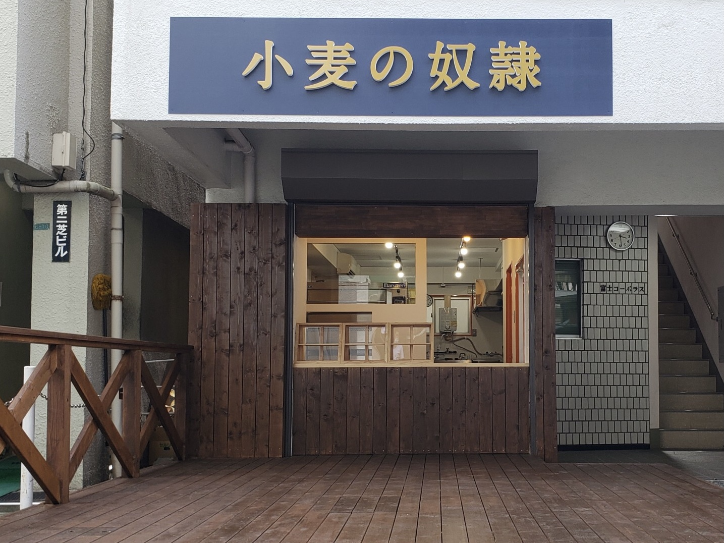http://小麦の奴隷 中野店