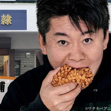 小麦の奴隷 FC説明会サムネ